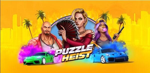 Puzzle Heist Mod Logo