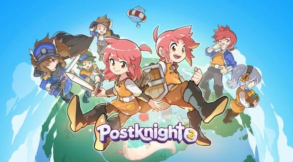 Postknight 2 Mod Logo