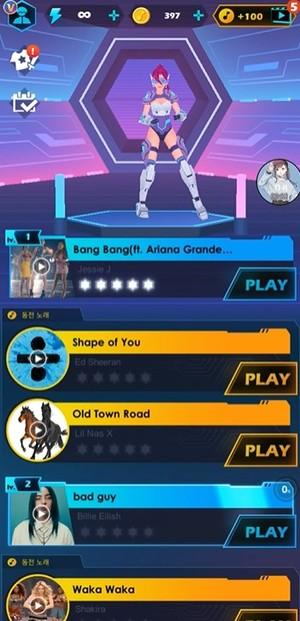 Beat Sword - Rhythm Game Screen 1