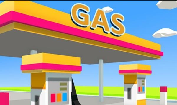 Gas Station Inc. Logo