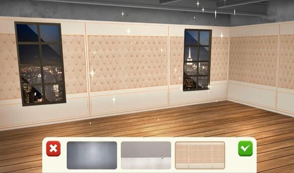 My Home Design - Modern City Screenshot 1