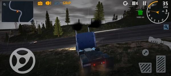 Ultimate Truck Simulator Logo